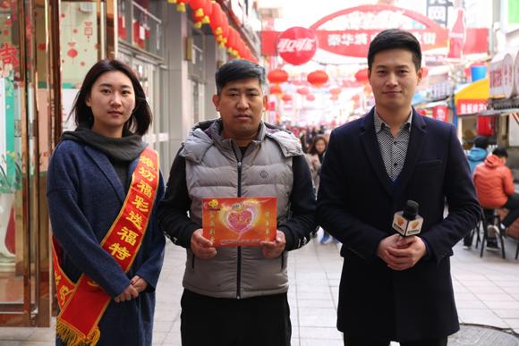 """3月16日""""福彩送福""""前往潍坊市博物馆为大家发福利!"""