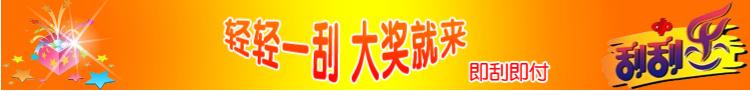 潍坊市福利**中心唯一官方网